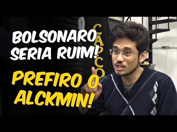 KIM KATAGUIRI (MBL) ATACA BOLSONARO NOVAMENTE!   Jacaré de Tanga e Direita São Paulo