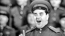 No sir I will not marry Ivan Bukreev and the Alexandrov Red Army Choir 1962