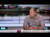 «Мариуполь уйдёт вДНРбезединого выстрела», — украинский военный эксперт