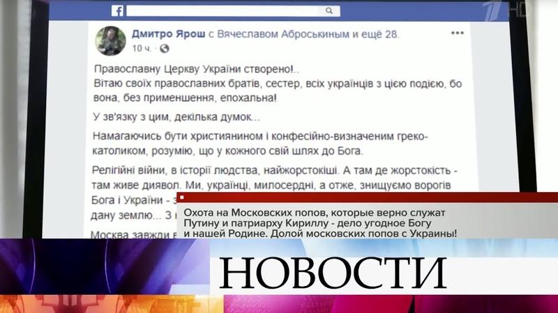 МИД РФ: Украина готовит провокацию на границе с Крымом.