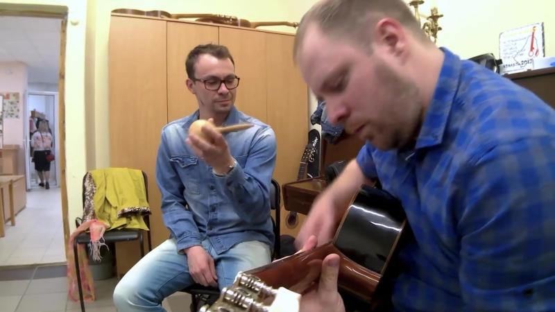 Cover Band Fuzz - Мой друг лучше всех играет блюз