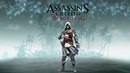 Assassin's Creed IV Black Flag - Игрофильм (Русская Озвучка)