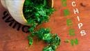 Чипсы из зелени Green chips Crispy parsley chips Vegan food