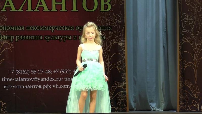 Пять февральских роз - Полина Башкирова - БЕНЕФИС