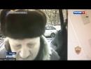 Вести Москва Пенсионера наказали за честность новая афера с фальшивыми купюрами