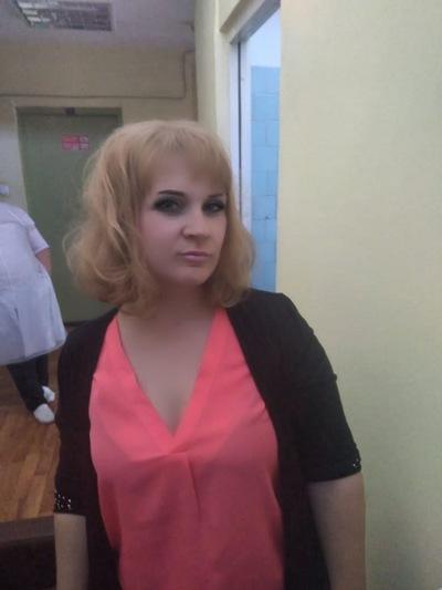 Дина Роднова