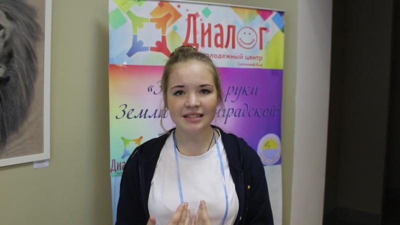 Доброволец Фестиваля Ветер в соснах Наташа Дайнеко