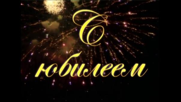 Сегодня, 22 декабря Праздник многих - красивая дата, Юбилей Певца Олега Погудина XaWDBeDYLPc