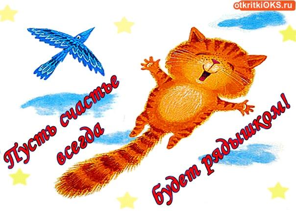 Сегодня, 22 декабря Праздник многих - красивая дата, Юбилей Певца Олега Погудина AJtJAahzeso