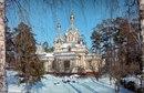 Алексей Эйбушитц фото #13