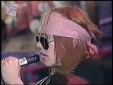 Guns N Roses - One In A Million   ᴴᴰ  Live 1987 - CBGB unplugged