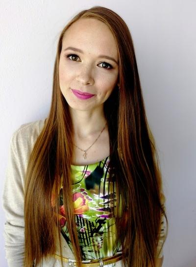 Екатерина Крохалёва