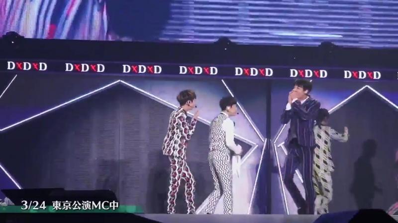 SHINee Taemin штанишки Onew Key Minho Jonghyun