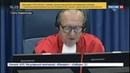 Новости на Россия 24 Боснийский генерал выпил яд на заседании трибунала в Гааге