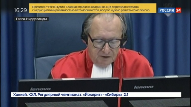Новости на Россия 24 • Боснийский генерал выпил яд на заседании трибунала в Гааге