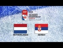 IIHF 2019 ICE HOCKEY U20 WORLD CHAMPIONSHIP - DIVISION II GROUP B - NETHERLANDS vs SERBIA