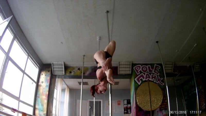 Рole acrobatic/Pole PANK Dance studio /Наталья крайкина Pole PANK /Pole dance Омск