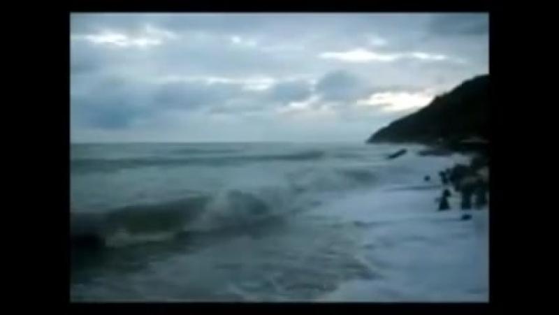 Женя Юдина - Море не просто волна