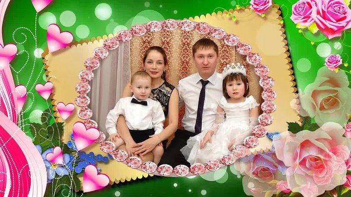 Поздравление Юлии Мустафиной с 35 - летним юбилеем от родителей.
