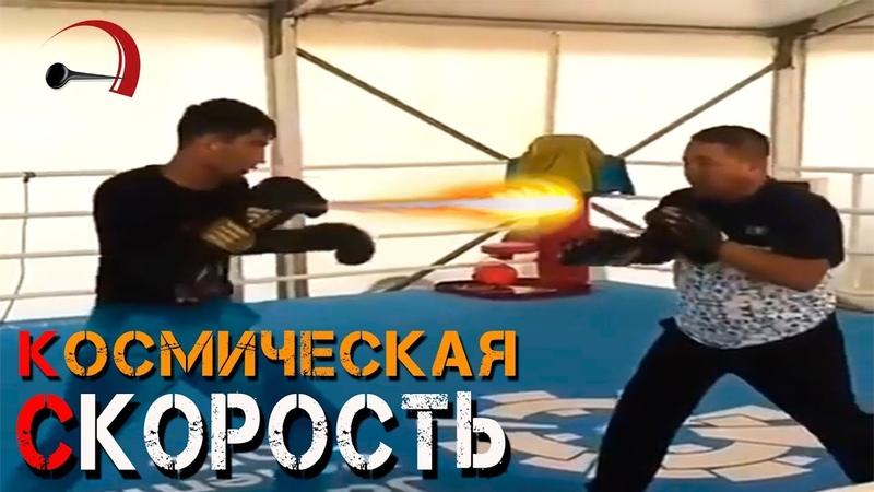 Самый быстрый КАЗАХ быстрее чем Раян Гарсия и Ломаченко Бокс / Инстаграм Бойцы