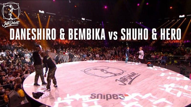 House dance battle : Daneshiro Bembika vs Shuho Hero | Danceproject.info