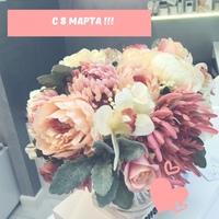 Дорогие девушки! Поздравляем вас с Женским днём! Будьте всегда счастливы, любимы, желанны и красивы!