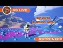 Astroneer. Стрим GS LIVE
