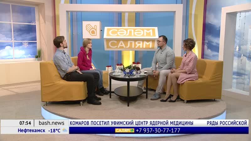 гости студии Тимур Ганеев, Полина Смыковская