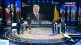 60 минут. ГЛАВНЫЕ темы недели: Импичмент Порошенко, скандал на Евровидении, провал Трампа