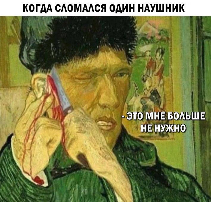 Владимир Hardnheavy | Волгоград