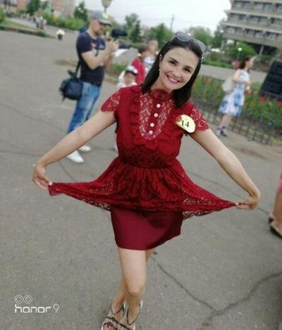 Яна Щеренко