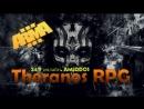 Нарко Барон хех на Theranos RPG 24/7 онлайн. AntiDDOS