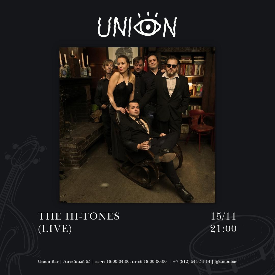 15.11 The HiTones в Union bar!!!
