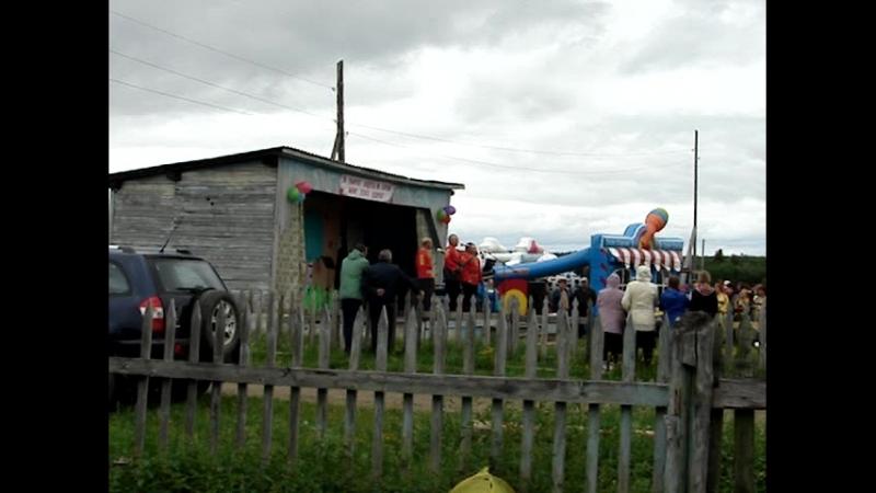 MOV00735 Село под названием Замежное