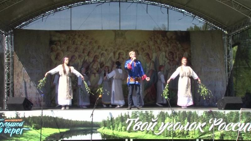 Гимн города Зубцов, Королев Александр, Париш Надежда, танцеваль коллектив «Ровесник» Зубцовский детский дом