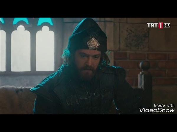 Diriliş Ertuğrul / Возрождение Эртугрул.Engin Öztürk/Энгин Озтюрк.Günalp bey
