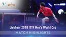 Timo Boll vs Emmanuel Lebesson I 2018 ITTF Men's World Cup Highlights R16