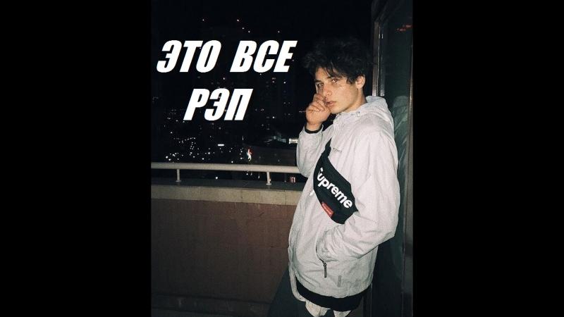 Культура подростков Алматы