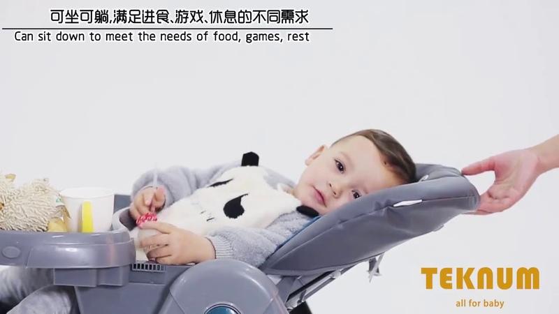 Стульчик для кормления Teknum YQ168