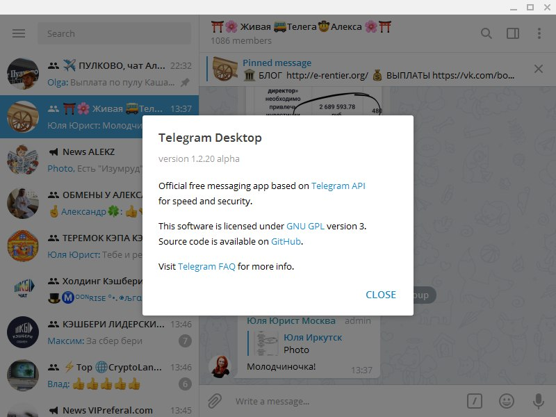 Альфа Телеграм