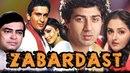 Zabardast 1985 Full Hindi Movie Sanjeev Kumar Jaya Prada Amrish Puri Sunny Deol Tanuja