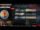Warface:Делаем задания K.I.W.I. т добираем людей в запас Альфа