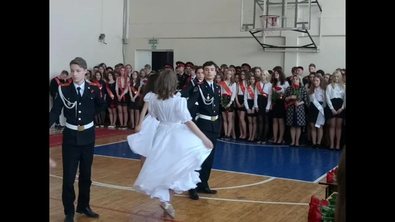 Танец Кадетов