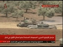 14.07.18 - репортаж корреспондента телеканала Аль-Ихбария Сурия с холма Тель аль-Матук аль-Кабир, переданном вчера к САА боевиками. Сообщается что на кадрах танки, передаваемые боевиками из Джасима и Анхеля.
