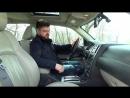 Маслкар на минималках Тест драйв Chrysler 300C