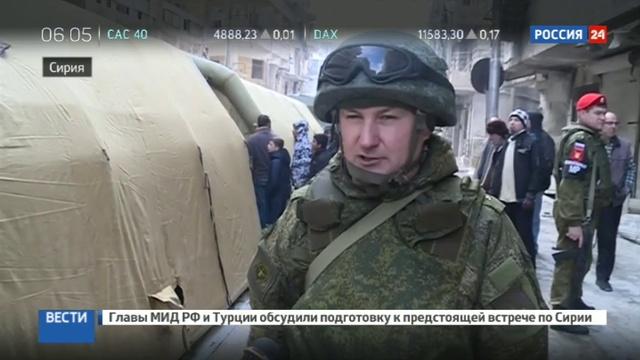 Новости на Россия 24 Российские врачи поставили на ноги сотни жителей Алеппо