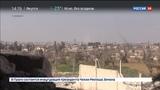 Новости на Россия 24 Террористы наказывают жителей Восточной Гуты за попытки сбежать