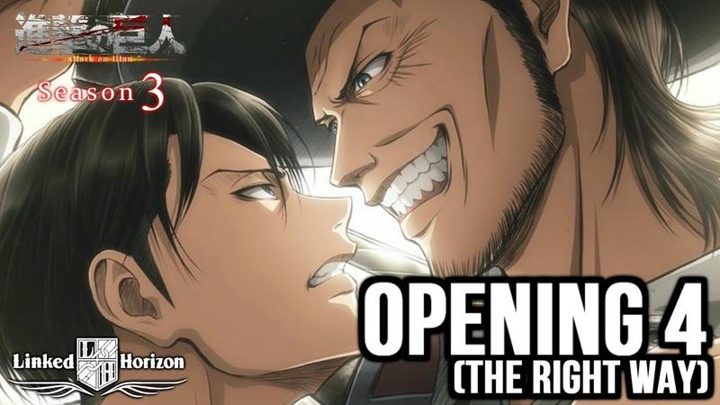 Kakumei no Yoru ni (Linked Horizon) – Attack on Titan OPENING 4 (Unofficial)