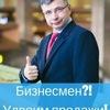 Yury Mikhalych