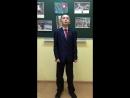 Василий Афанасьев, 10 лет, школа №1, 3 б класс. Стих Мал ещё , автор: Лев Протасов.